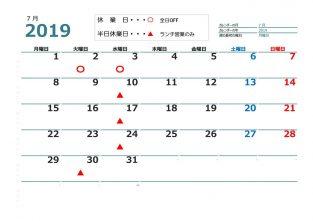 休業日カレンダー (メモ欄付き)(2)1